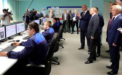 Vladimir Putin watched the launch of the third sponge iron production shop.
