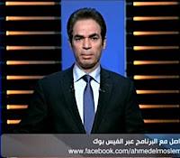 برنامج الطبعة الأولى حلقة الإثنين 18-9-2017 مع أحمد المسلمانى والقوة الناعمة بين العرب و إسرائيل