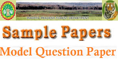 MP Forest Dept Model Question Paper 2017 Answer Key