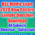 Odisha Matric Exam 2020 New Pattern Sample Question Download - All Subjects (Objective + Subjective)