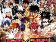 Sunday VS Magazine Shuuketsu ! Choujou Daikessen