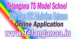 TSMS Telangana TS Model School 10th Class SSC Admissions Entrance Online Apply