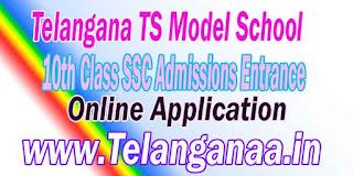 TSMS Telangana TS Model School 10th Class SSC Admissions Entrance Online Apply