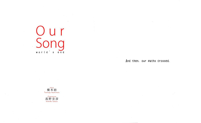Kimi_to_Boku_no_Uta_inner_cover.jpg