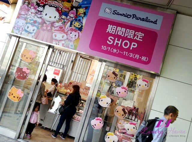 keio department store sanrio puroland hello kitty cafe