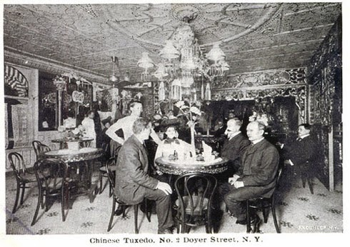 Chinese Restaurant Walnut Street Philadelphia