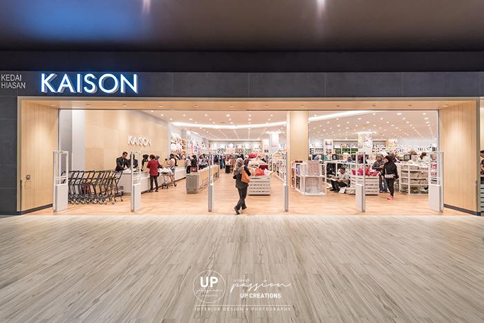 kaison aeon nilai shopfront with dark grey stone texture laminate and wood veneer bulkhead