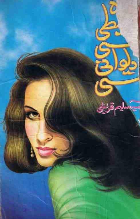 Woh khabti si dewani si novel by Aasia Saleem Qureshi complete pdf