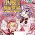 Guía de Dibujo Shoujo Comic School #1 Tecnicas Para Dibujar Manga Shoujo