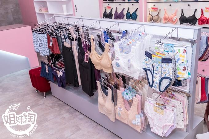 黛莉貝爾Daily Belle,黛莉貝爾副牌,機能型內衣,輕機能內衣,塑身衣,醫美塑身衣,高雄內衣特賣會,高雄內衣outlet