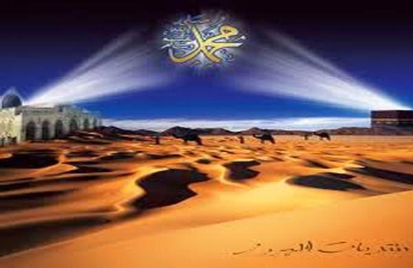 Isra Mi'raj, Perjalanan Keluar dari Dimensi Ruang dan Waktu
