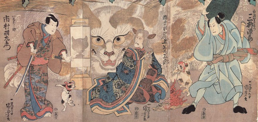 Colored Japanese woodblock of witch, giant cat, dancing cats, and two samurai