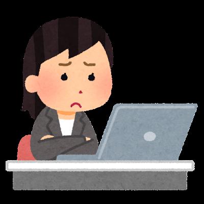 困った顔で働く会社員のイラスト(女性)