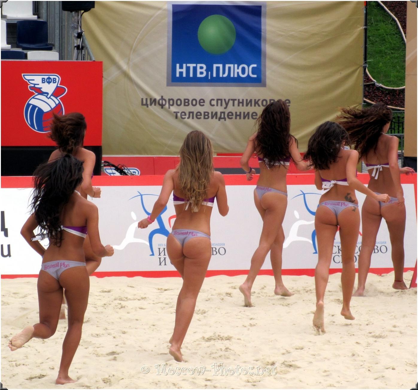 Beach Volleyball Bikini Girls