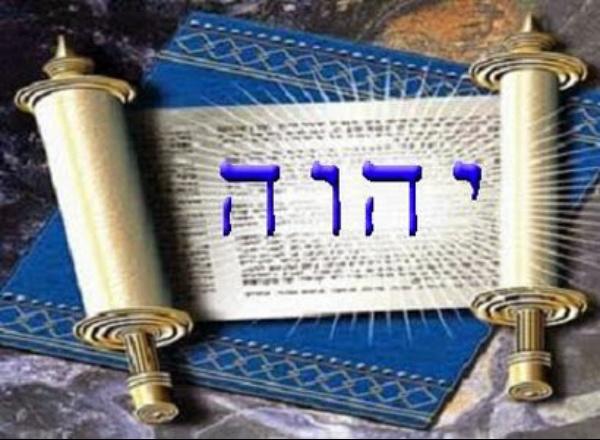 библия фото