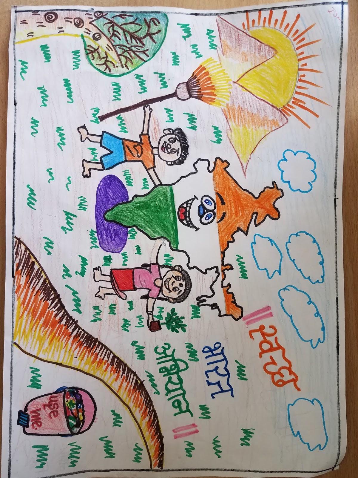 Kendriya Vidyalaya No 2 Afs Pune Primary Section