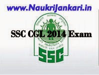 ssc cgl tips