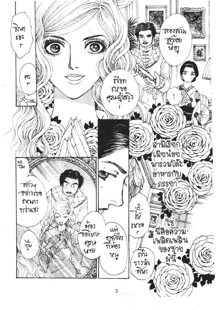 มาดามสองหน้า, นางพญาเกาะเงือก, เพชรฆาตหญิงตาเดียว, คู่รักคนละโลก, เชอร์ล็อคโฮลมส์, ยอมตายถ้าได้รักคุณ, ขาย princess หมึกจีน, princess หมึกจีน, การ์ตูนโหด, การ์ตูนผี,การ์ตูนผีญี่ปุ่น, การ์ตูนสยองขวัญ, อ่านการ์ตูนสยองขวัญ การ์ตูนสยองขวัญออนไลน์, การ์ตูนผีโหด, การ์ตูนผีน่ากลัว, การ์ตูนหลอน, การ์ตูนแนว horror,การ์ตูนระทึกขวัญ, เว็บการ์ตูนผี, อ่านหนังสือการ์ตูนผีญี่ปุ่น