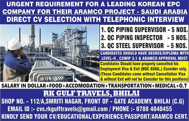 QC Jobs in Korean EPC Company for Saudi Arabia | CV Selection & Skype Interview | RK Gulf Travels