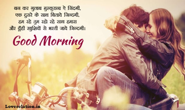 If You Love Romantic And Cute Good Morning Images Pictures Wallpapers Then Surely Send Your Friends These We Hope