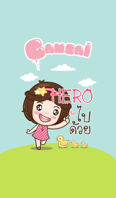 HERO gamsai little girl V.05 e