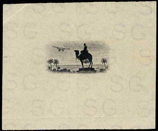 sudan04-stamp.jpg