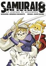 Samurai 8: Hachimaruden 26