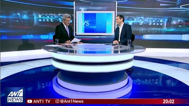 Αλέξης Τσίπρας: Είμαι συνηθισμένος να χάνω στις δημοσκοπήσεις και να κερδίζω στην κάλπη – VIDEO