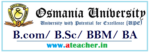 Osmania University Degree Results March 2017