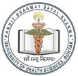 pandit-bhagwat-dayal-sharma-university-of-health-science-rohtak-recruitment-career-latest-apply-online-jobs