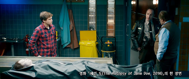 제인 도(The Autopsy of Jane Doe, 2016) scene 01
