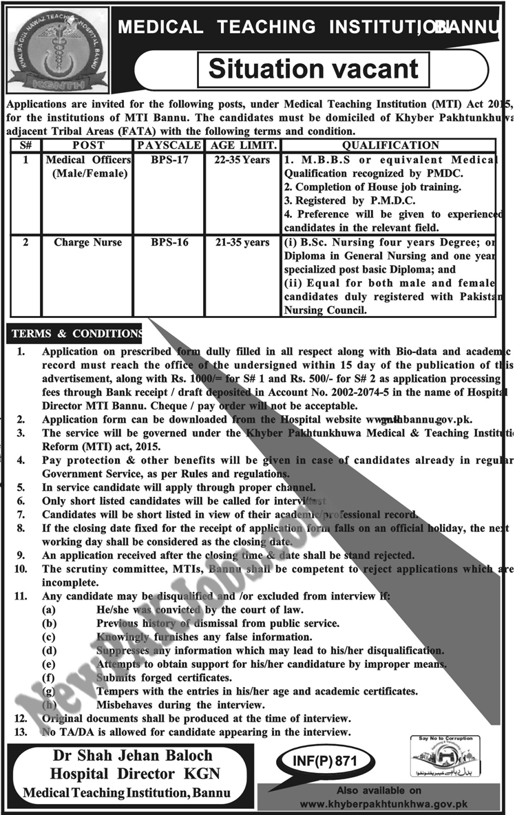 Today Fresh Jobs in Khyber Medical Teaching Institutions Bannu Feb 2018