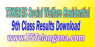 Telangana TSWREIS Gurukulam 9th Class Entrance Test 2017 Results Download