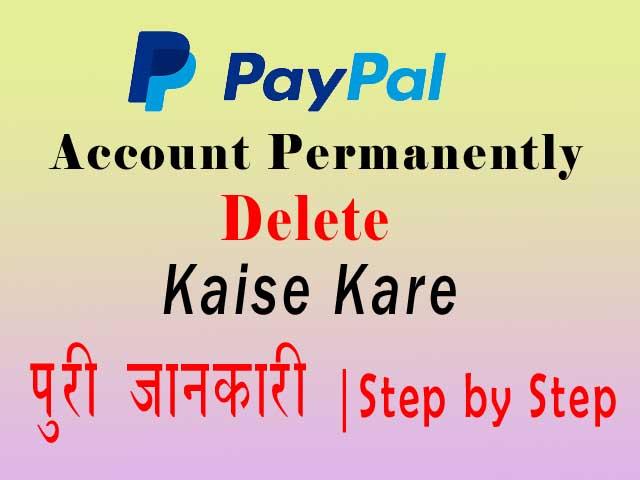 paypal account delete