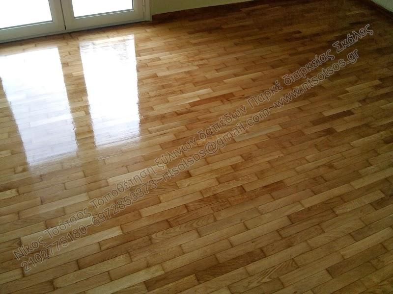 Συντήρηση σε ξύλινο πάτωμα