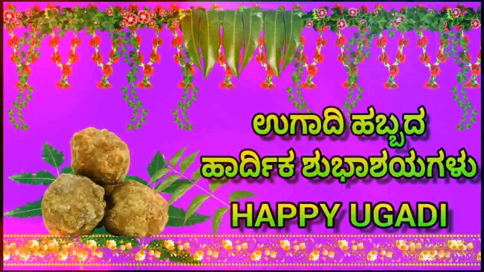 Happy ugadi wishes 2018 ugadi images telugu kannada yugadi ugadi wishes in kannada 2018 m4hsunfo