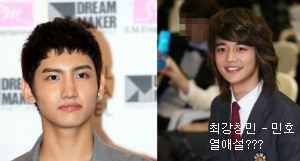 Changmin and victoria dating allkpop running