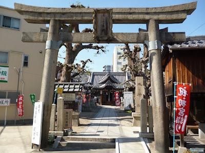 野江水神社鳥居