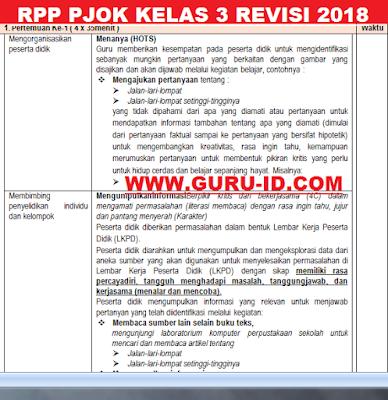 gambar rpp k13 kelas 3 revisi 2018