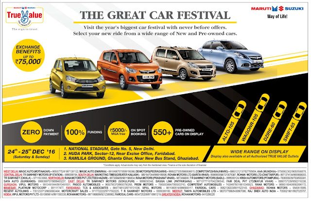 Zero down payment on Maruthi Suzuki cars | 100% on road funding | December 2016 festival discount offers| Christmas festival offers | Christmas sale