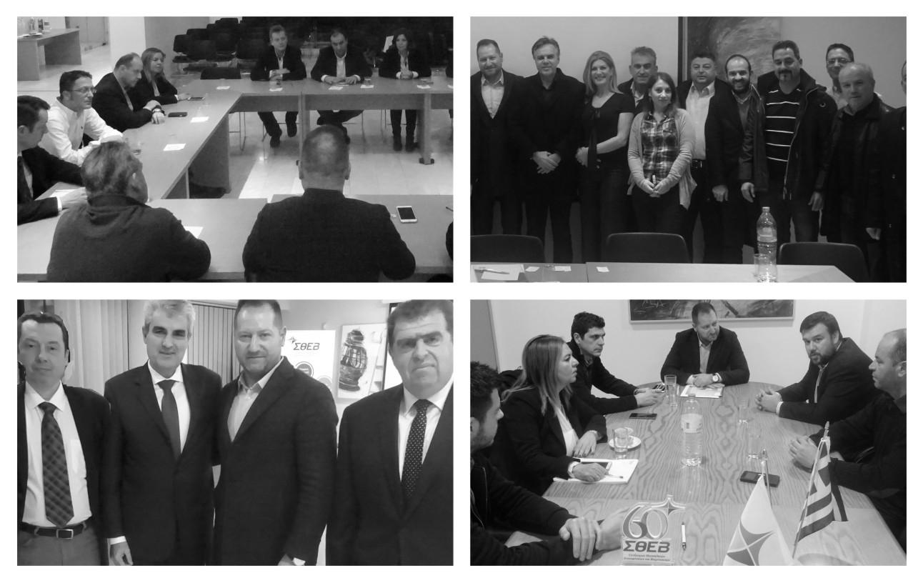 Συναντήσεις - επισκέψεις υποψηφίων συνδυασμών των Επιμελητηρίων με την διοίκηση του ΣΘΕΒ