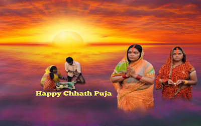 It is believed that the ritual of Chhath puja may even predate the ancient Vedas texts, as the Rigveda contains hymns worshiping the Sun god and describes similar rituals. The rituals also find reference in the Sanskrit epic poem Mahābhārata in which Draupadi is depicted as observing similar rites.