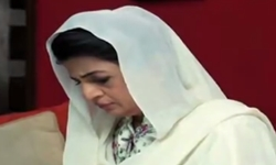 Inteqam Episode 20 Promo Full by Ary Zindagi Aired on 24th July 2016