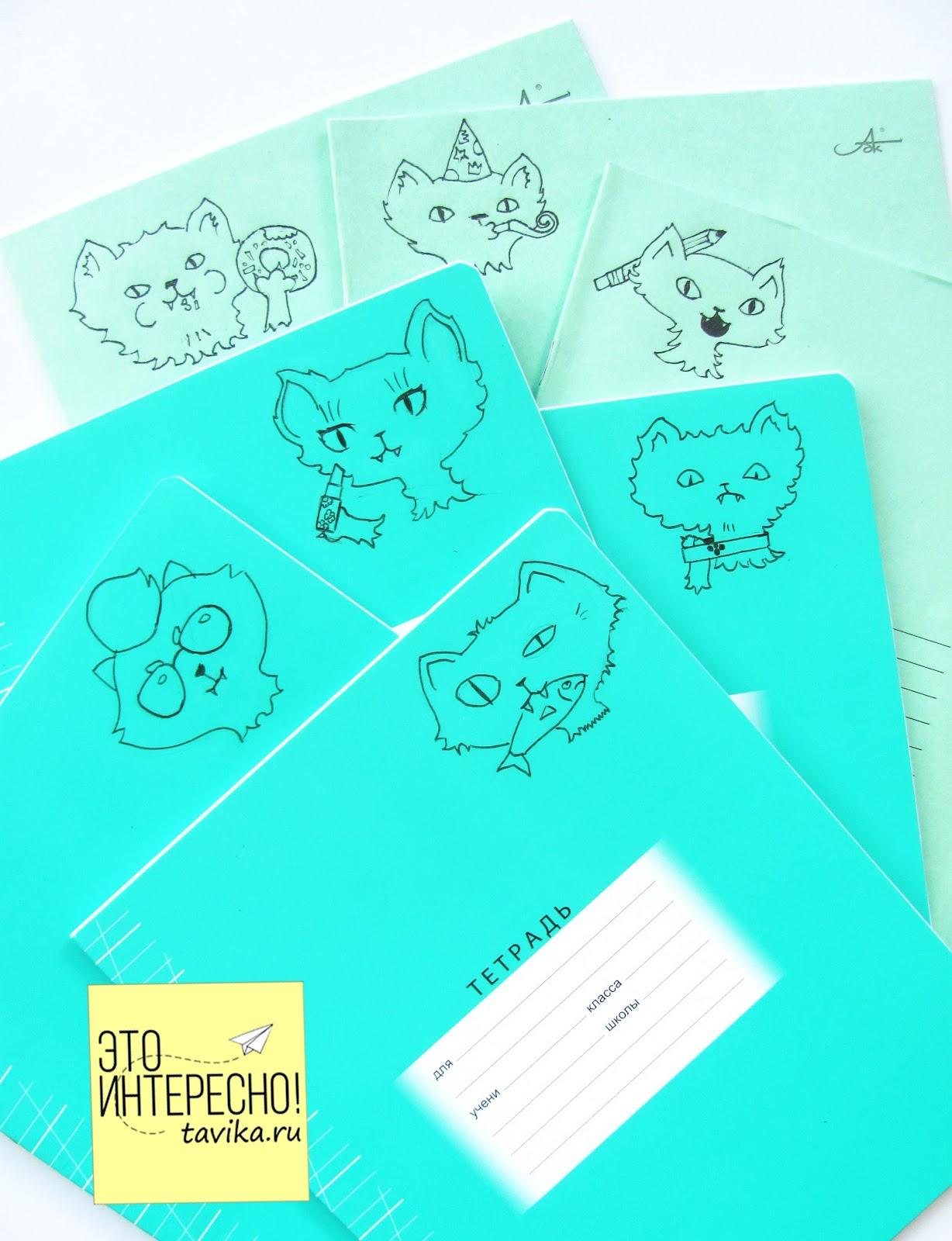 Обложки для тетрадей своими руками с фото фото 486
