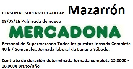 Lanzadera de Empleo Virtual Murcia. Oferta Mercadona Mazarrón