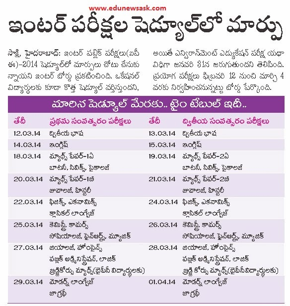 AP Inter 1st 2nd Year Revised Time Table 2013 - 2014