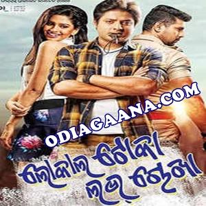 Local Toka Love Chokha (2018)