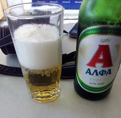birra alfa rodi