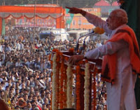 People of India have supported the battle against corruption and black money: Modi
