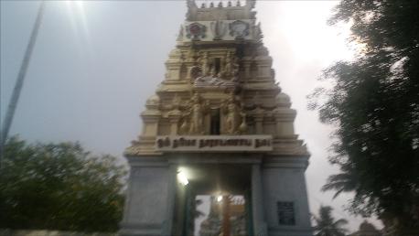 Sri-Ranganatha-Perumal-Devadhanam-1a.png